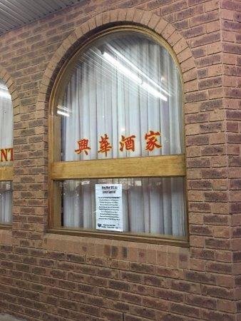 Narrandera, Australia: Hing Wah Chinese Restaurant