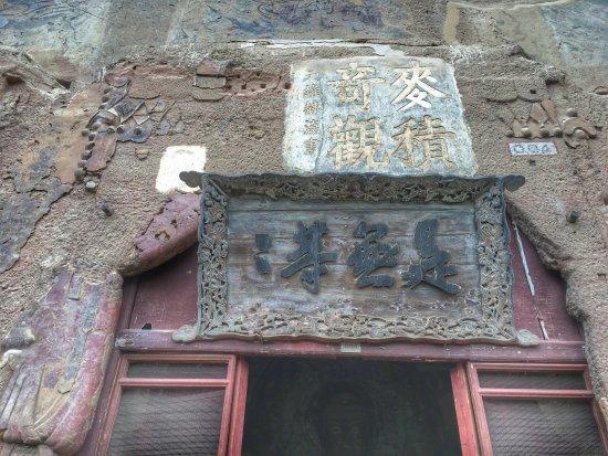 Tianshui, China: photo1.jpg