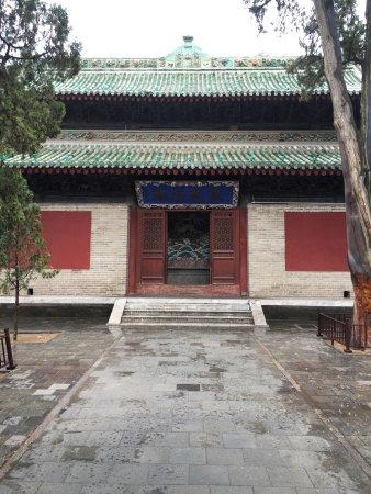 Fuxi Temple: photo0.jpg