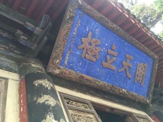 Fuxi Temple: photo1.jpg
