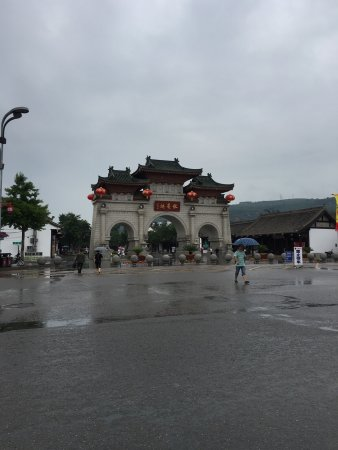 Fuxi Temple: photo3.jpg