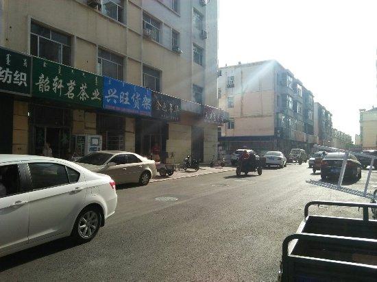 Wuhai, Cina: 新天地商業街