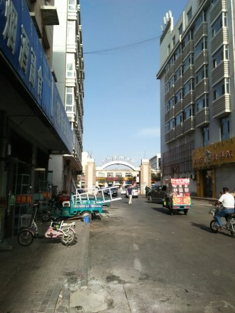 Wuhai, Cina: 乌海新天地商业街