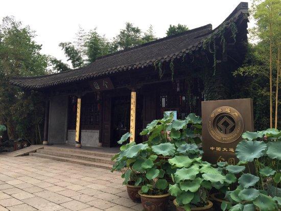 Yangzhou, China: photo1.jpg