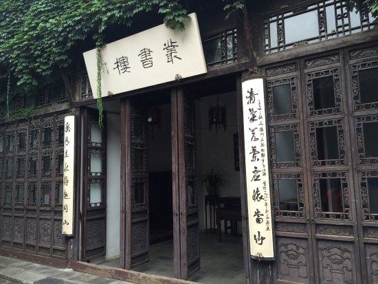 Yangzhou, China: photo3.jpg