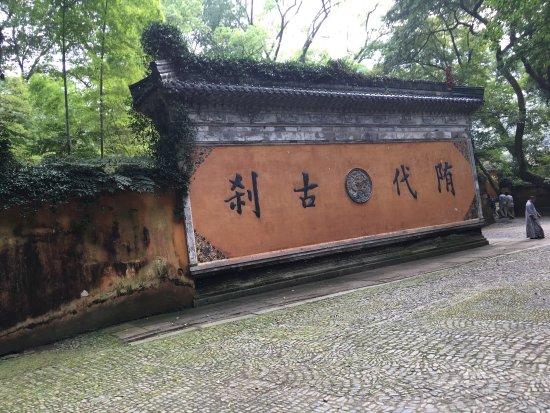 Tiantai County, Kina: 古寺清幽,风景与建筑都绝佳,国清寺是天台宗祖庭,佛教地位相当高.门票只要10块也绝对是良心价!
