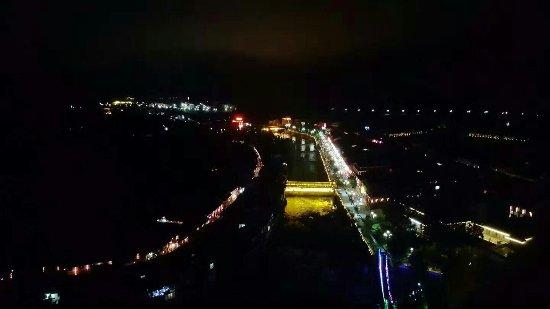 Ningqiang County, จีน: mmexport1471188647237_large.jpg