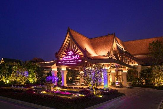 Jinghong, China: 酒店正门