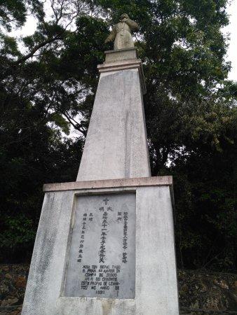 Taishan, China: 面向大陆的圣方济各沙勿略纪念碑