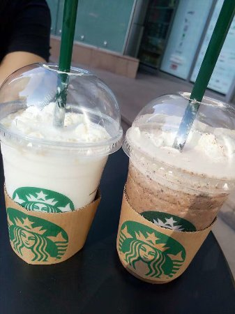 Starbucks (DaNing)