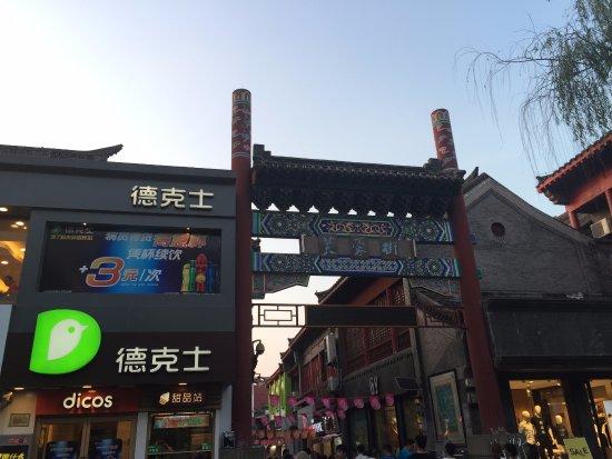 Jinjiang Inn Jinan Daming Lake: 这就是芙蓉街,人巨多