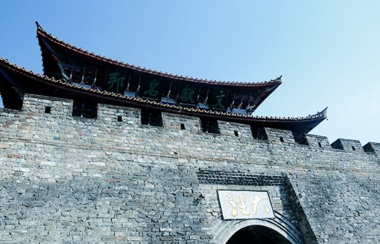 Dali, China: 大理古城城门