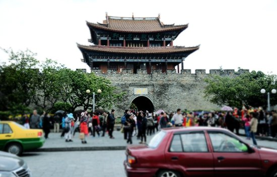 Dali, China: 大理古城南门