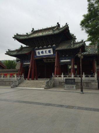Tianshui, China: 伏羲面大门