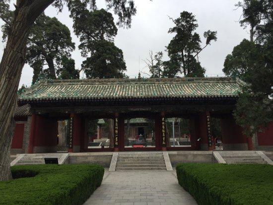 Tianshui, China: 里面的院子