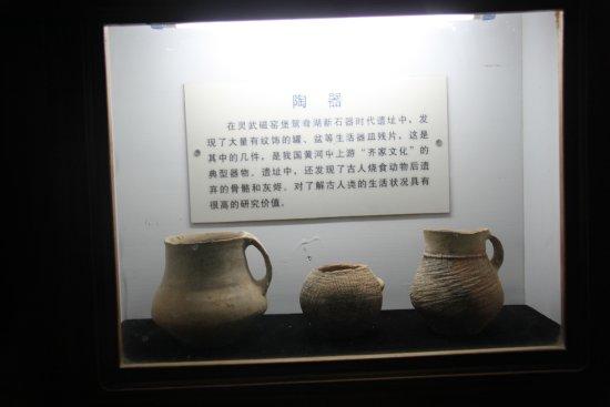 Lingwu, Cina: 宁夏旅游景点水洞沟藏兵洞内景