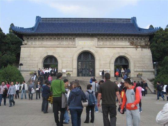 Nanjing, Chine : 天下为公