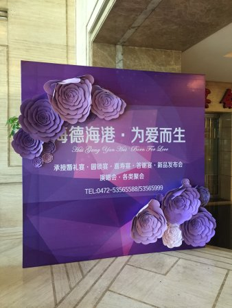 Baotou, China: photo0.jpg