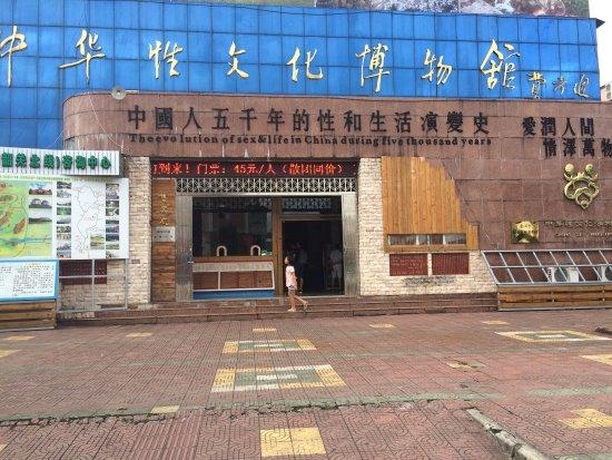 Shaoguan, Kina: 性价比挺低的,内容比较空洞,馆藏也很一般,不值这个门票钱,仅作猎奇
