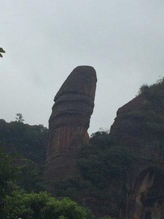 Renhua County, Cina: 丹霞山地质公园