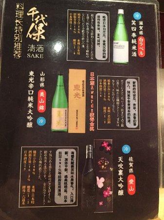 Qian Dai Bao Huai Shi Indian Restaurant