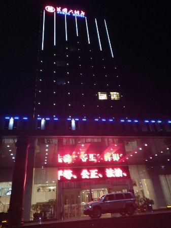 Ju County, China: 莒国大饭店