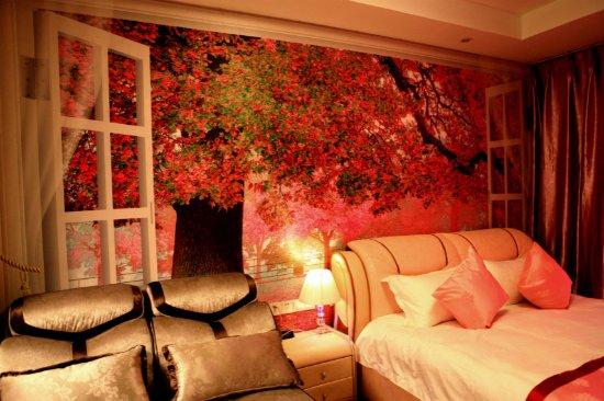 Jiayinxiang Boutique Holiday Apartment