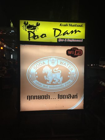 Pak Nam Φωτογραφία