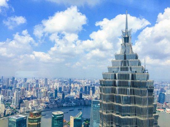 Park Hyatt Shanghai: photo0.jpg