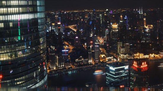 Park Hyatt Shanghai: photo1.jpg