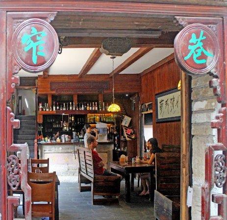 Laojie Xijie Guest House