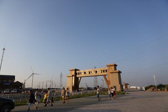 Zhangbei County, الصين: photo6.jpg