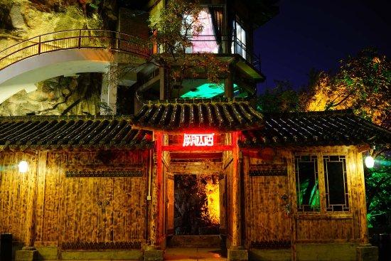 Shushan Ju Hotel