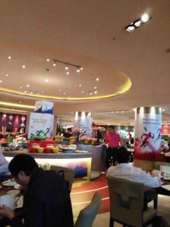 China World Hotel Coffee Yuan