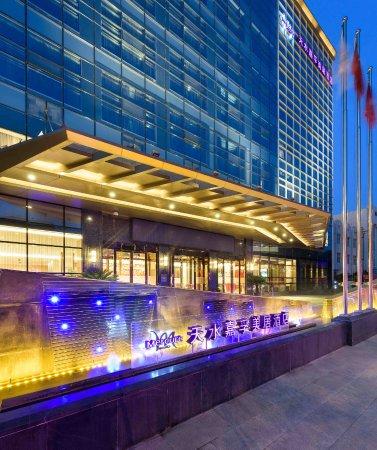 Mercure Hotel Tianshui