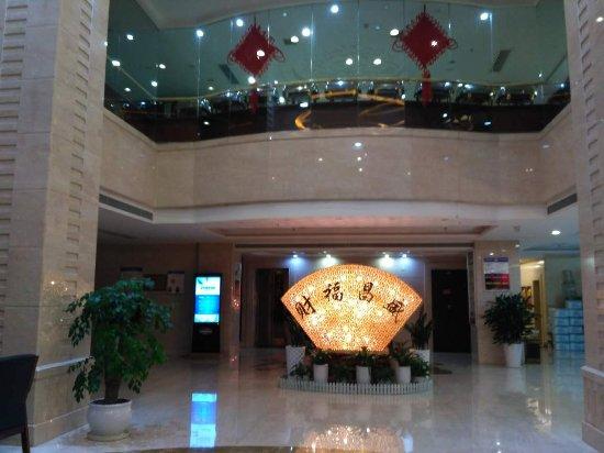 Shanshui Zhongtian International Hotel