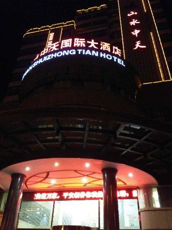 Photo of Shanshui Zhongtian International Hotel Zhangjiajie