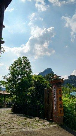 Yangshuo Phoenix Pagoda Fonglou Retreat: 1473066381977_large.jpg