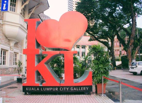 Kuala Lumpur City Gallery : photo0.jpg