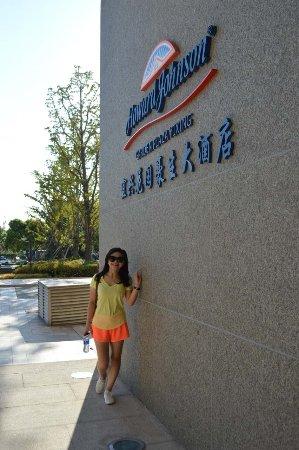 Yixing Photo