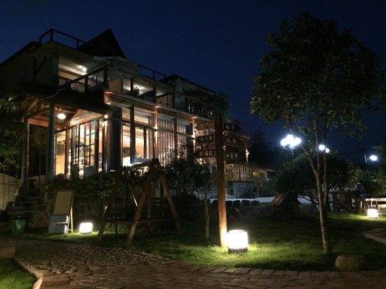 Moganshan Pusu Xidu Inn