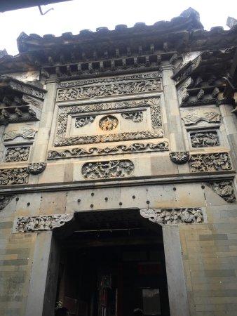 Xiamei Ancient Dwellings : 邹氏家祠原始石雕