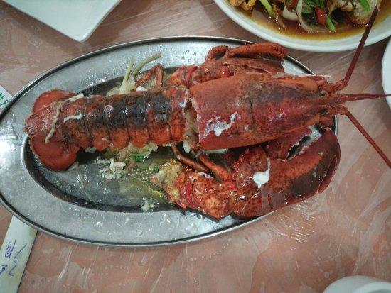 Chongqing Yingjie Eatery: 清蒸大龙虾