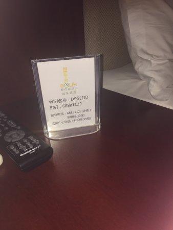 Dushi Golf Garden Hotel : photo0.jpg