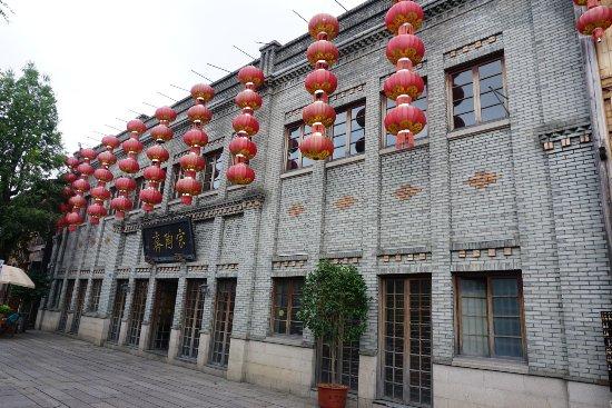 Fuzhou, Cina: 三坊七巷