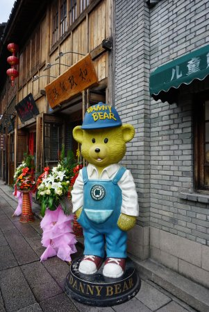 Fuzhou, China: 三坊七巷