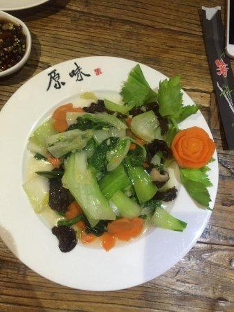 Yuanwei Restaurant