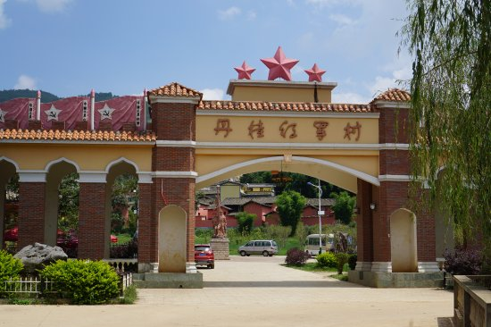 Xundian County, Κίνα: 丹桂红军村