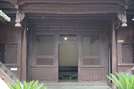 Xundian County, Κίνα: 木结构房屋