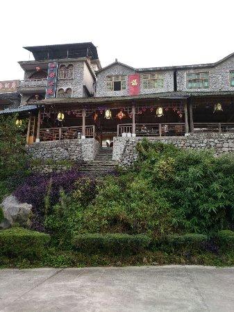 Xingwen County, Kina: 兴文石海昊川假日酒店